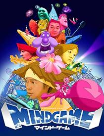 Picture of a movie: Mind Game