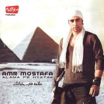 Picture of a band or musician: Amr Mostafa