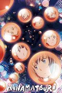 Picture of a TV show: Hinamatsuri