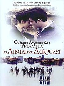 Picture of a movie: Trilogia: To Livadi Pou Dakryzei