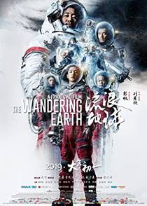 Picture of a movie: The Wandering Earth