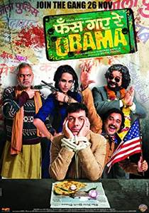 Picture of a movie: Phas Gaye Re Obama
