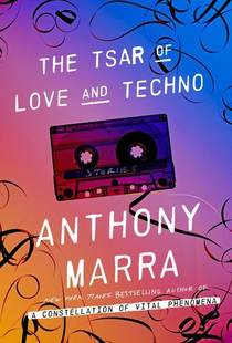 Picture of a book: The Tsar Of Love And Techno