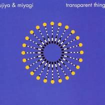 Picture of a band or musician: Fujiya & Miyagi