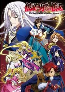 Picture of a TV show: The Legend Of The Legendary Heroes