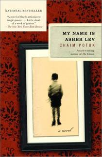 Picture of a book: My Name Is Asher Lev
