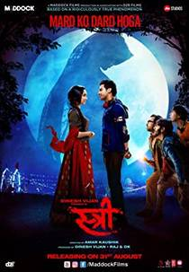 Picture of a movie: Stree