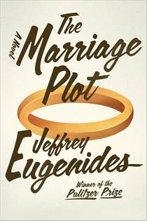 Picture of a book: The Marriage Plot