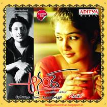 Picture of a movie: Anand