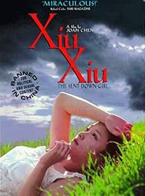 Picture of a movie: Xiu Xiu: The Sent-Down Girl