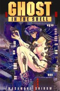 Picture of a book: Ghost In The Shell