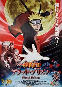 Picture of a movie: Naruto Shippuden The Movie: Blood Prison