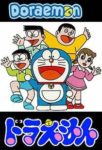Picture of a TV show: Doraemon