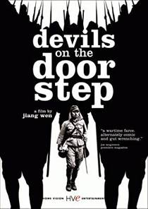 Picture of a movie: Devils On The Doorstep