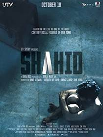 Picture of a movie: Shahid