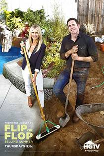 Picture of a TV show: Flip Or Flop