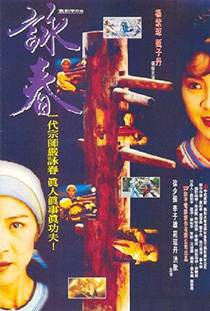 Picture of a movie: Wing Chun
