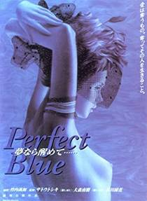 Picture of a movie: Perfect Blue: Yume Nara Samete