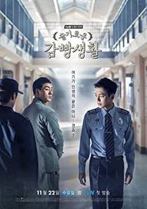 Picture of a TV show: Prison Playbook
