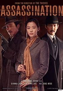 Picture of a movie: Assassination