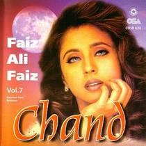 Picture of a band or musician: Faiz Ali Faiz