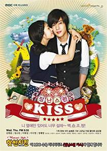 Picture of a TV show: Mischievous Kiss