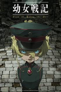 Picture of a TV show: Saga Of Tanya The Evil