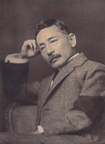 Picture of an author: Natsume Sōseki