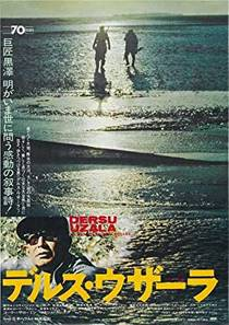 Picture of a movie: Dersu Uzala
