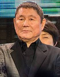 Picture of an author: Takeshi Kitano