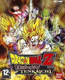 Picture of a game: Dragon Ball Z: Budokai Tenkaichi 3