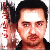 Picture of a band or musician: Marwan Khoury