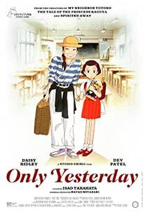 Picture of a movie: Only Yesterday