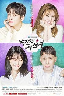 Picture of a TV show: Suspicious Partner