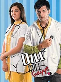 Picture of a TV show: Dill Mill Gayye