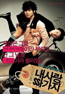 Picture of a movie: 100 Days With Mr. Arrogant