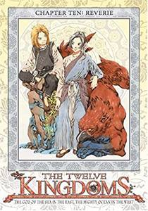Picture of a TV show: The Twelve Kingdoms