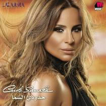 Picture of a band or musician: Carole Samaha