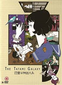 Picture of a TV show: The Tatami Galaxy