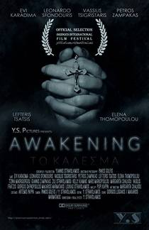 Picture of a movie: To Kalesma