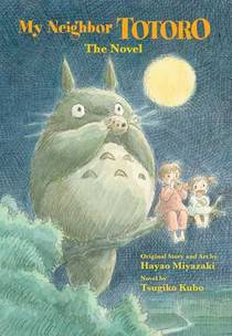 Picture of a book: My Neighbor Totoro
