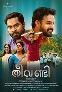 Picture of a movie: Theevandi
