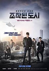 Picture of a movie: Fabricated City