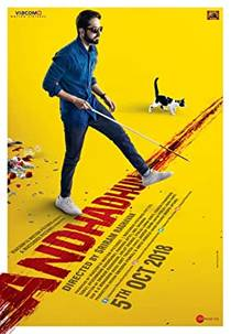 Picture of a movie: Andhadhun