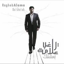 Picture of a band or musician: Ragheb Alama