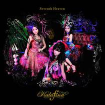 Picture of a band or musician: Kalafina