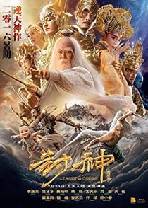 Picture of a movie: League Of Gods