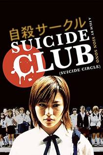 Picture of a movie: Suicide Club