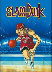 Picture of a TV show: Slam Dunk