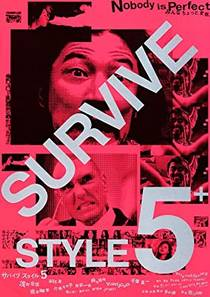 Picture of a movie: Survive Style 5+